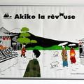 Affiche de l'éditeur Piquier sur l'un des albums de la série Akiko la petite japonaise.